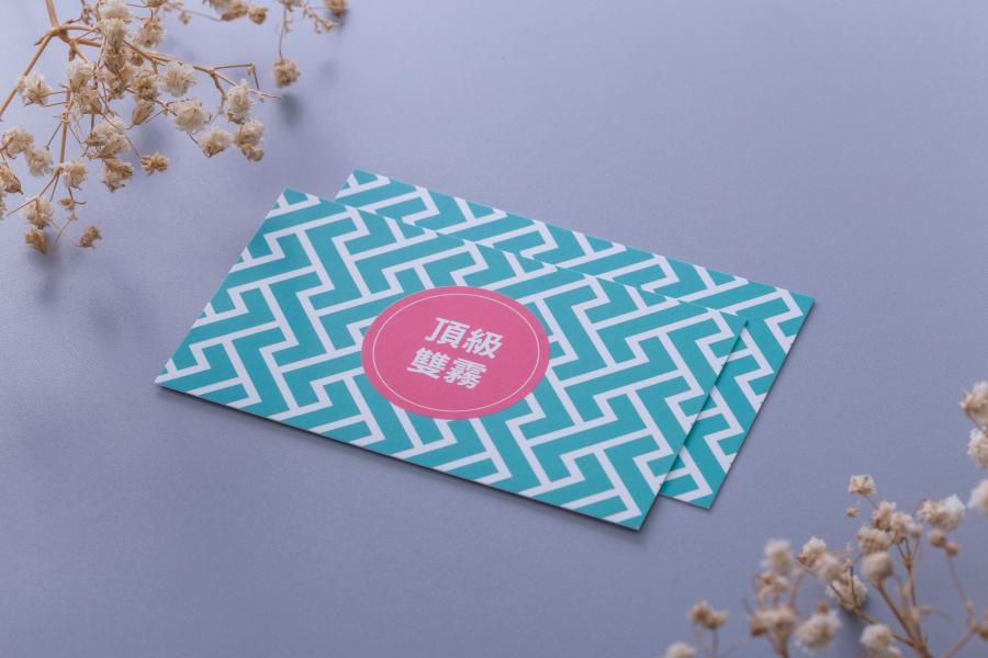 頂級雙霧卡名片製作,便宜優質的經典名片印刷服務-捷可印