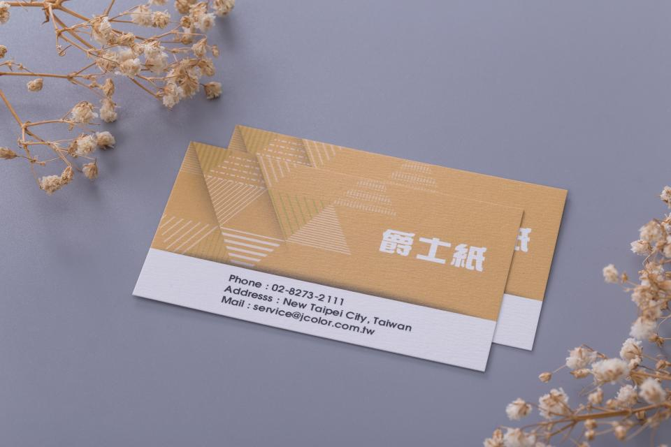 爵士紙名片製作,便宜優質的獨有名片印刷服務-捷可印