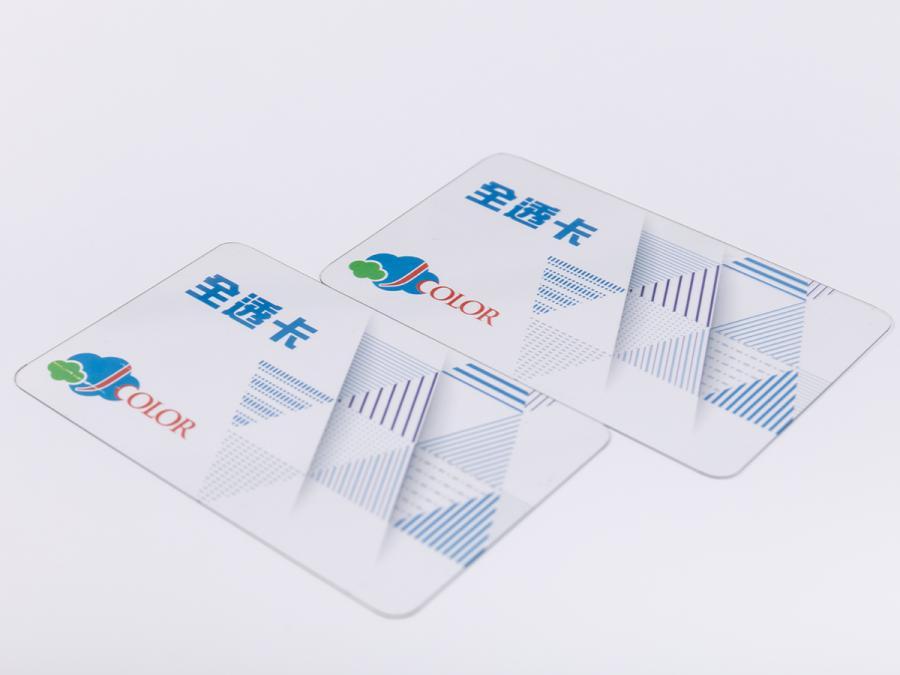 全透卡名片製作,便宜優質的獨有名片印刷服務-捷可印