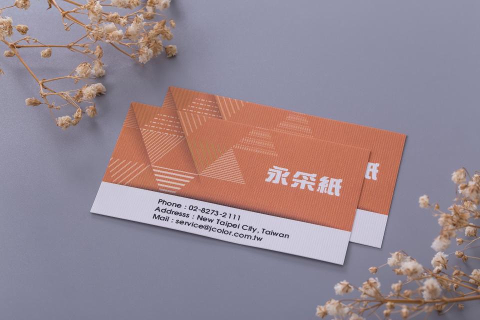永采紙名片製作,便宜優質的獨有名片印刷服務-捷可印