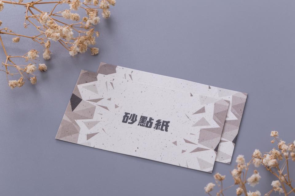 砂點紙名片製作,便宜優質的尊爵名片印刷服務-捷可印