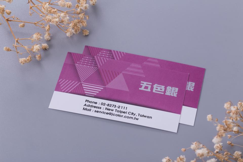 五色銀名片製作,便宜優質的獨有名片印刷服務-捷可印