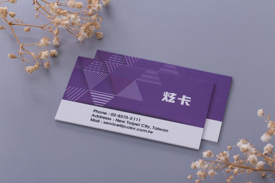 炫卡名片製作,便宜優質的獨有名片印刷服務-捷可印