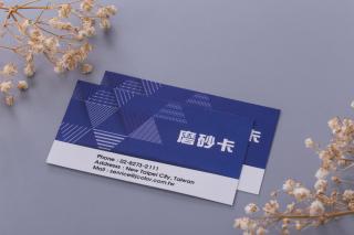 磨砂卡名片