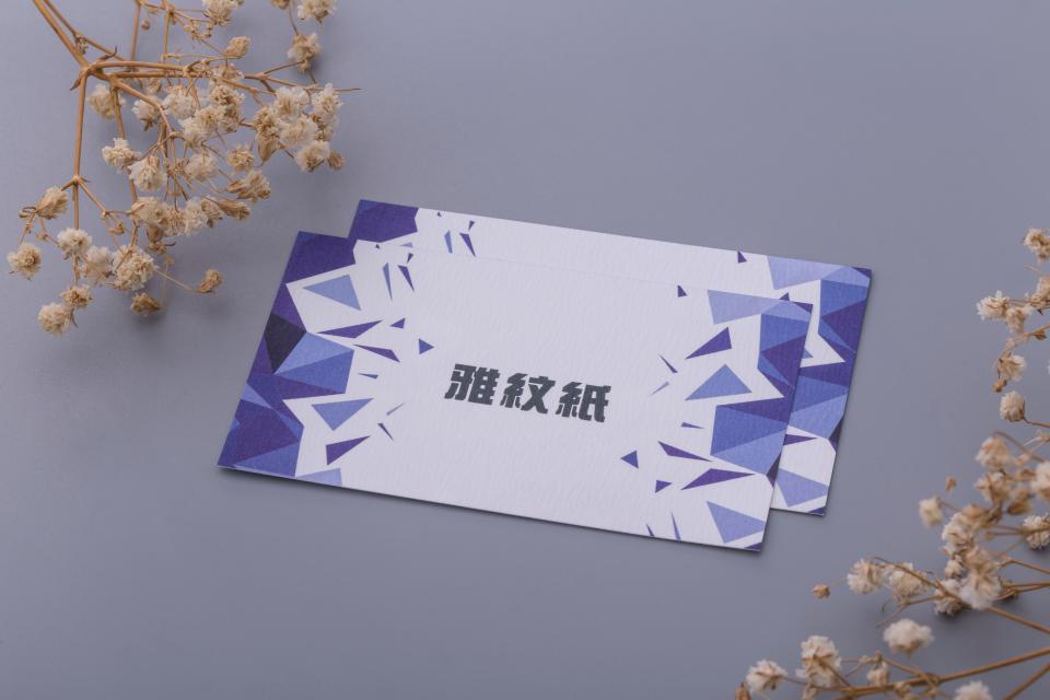 雅紋紙名片製作,便宜優質的尊爵名片印刷服務-捷可印