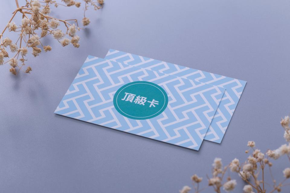 頂級卡名片製作,便宜優質的經典名片印刷服務-捷可印