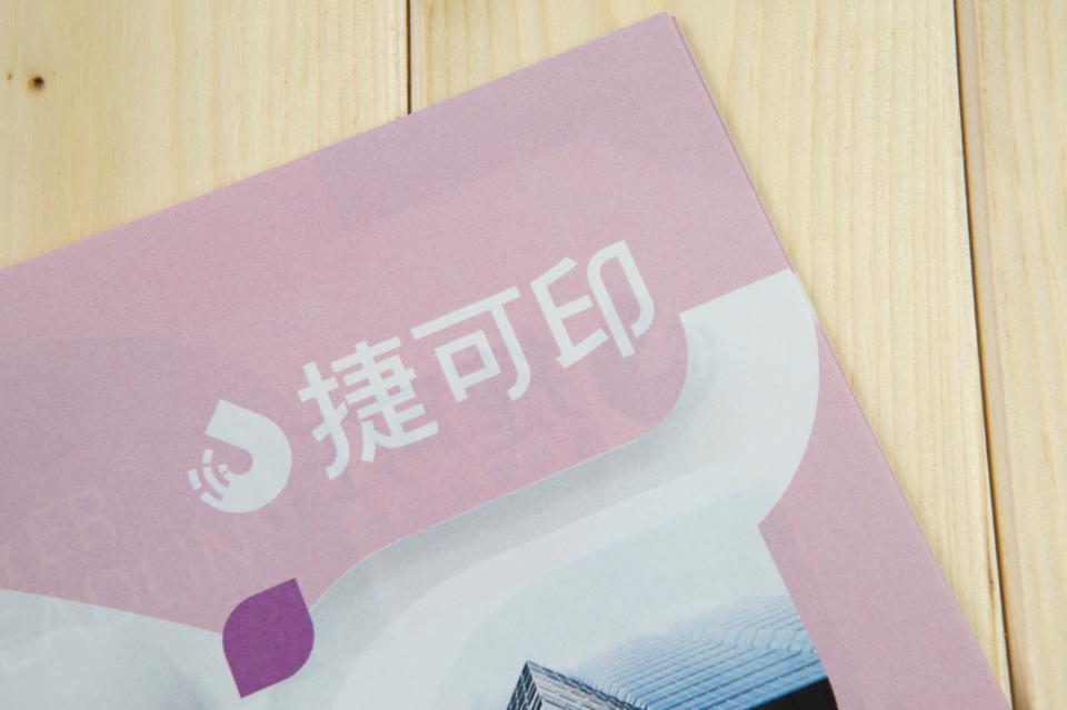 A4摺紙DM-道林紙80g