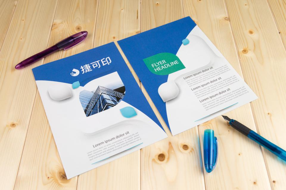 A3急件摺紙DM製作,便宜優質的急件DM印刷服務-捷可印