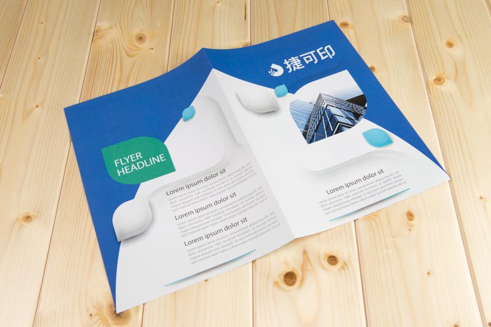A3摺紙DM-銅版紙150g