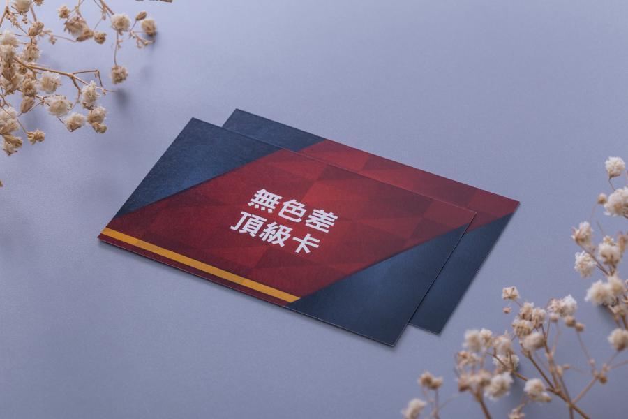 無色差頂級卡名片製作,便宜優質的獨有名片印刷服務-捷可印