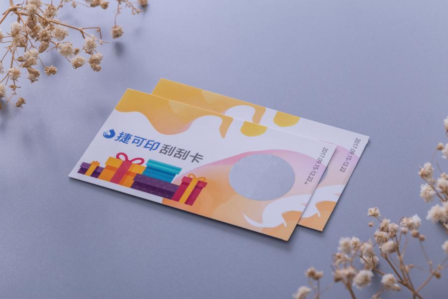 刮刮樂卡製作,便宜優質的刮刮卡印刷服務-捷可印