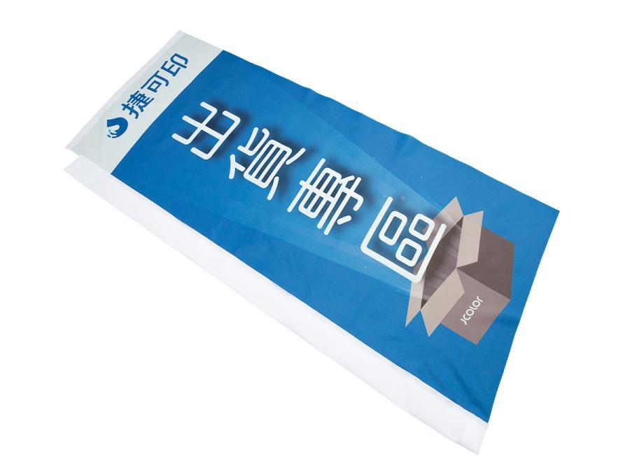 關東旗 / 桃太郎旗