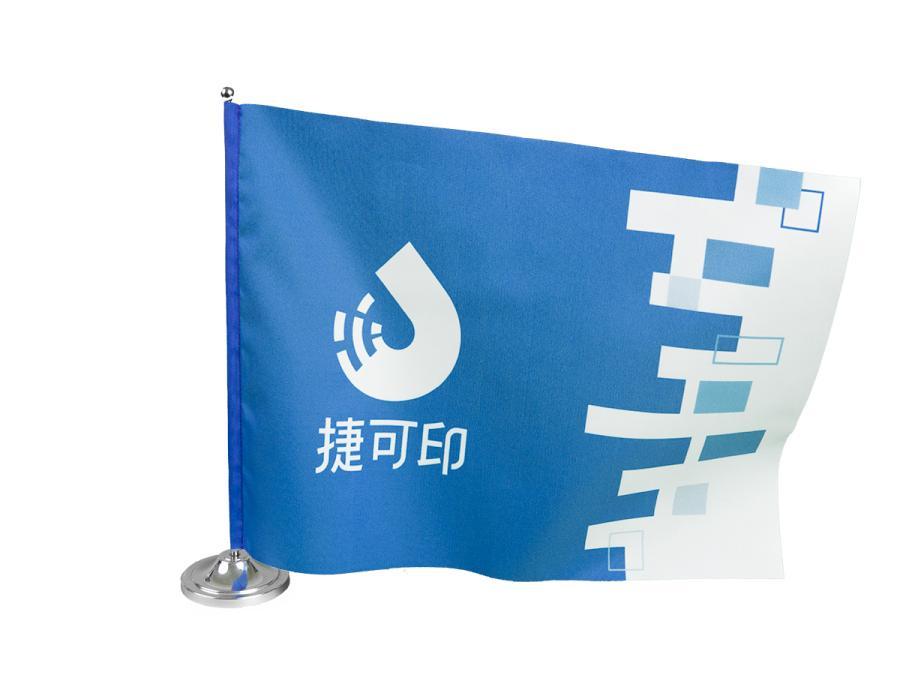 桌上旗製作,便宜優質的室內大圖輸出印刷服務-捷可印