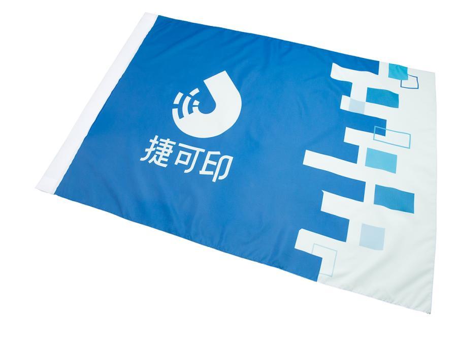 標準旗/會旗製作,便宜優質的戶外大圖輸出印刷服務-捷可印