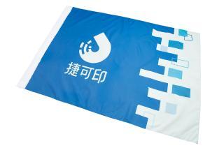標準旗/會旗