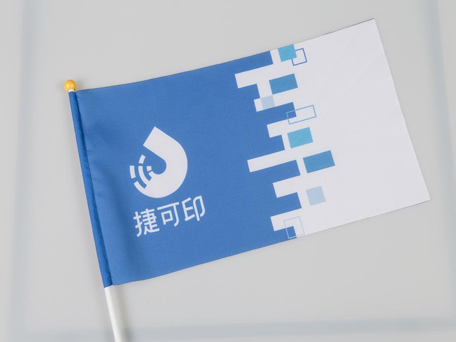 手拿旗製作,便宜優質的戶外大圖輸出印刷服務-捷可印