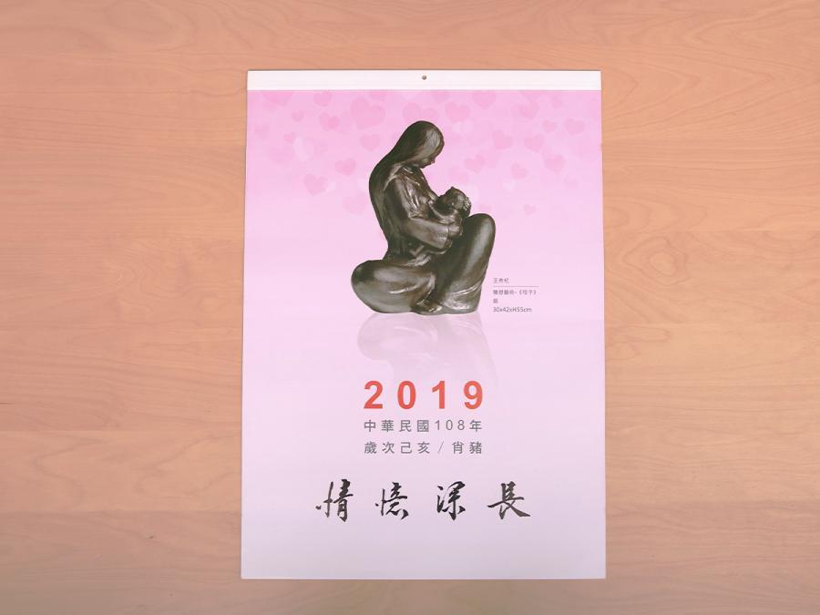 環保裝月曆製作,便宜優質的桌曆,月曆印刷服務-捷可印