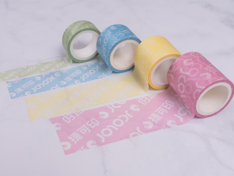 紙膠帶製作,便宜優質的紙膠帶印刷服務-捷可印