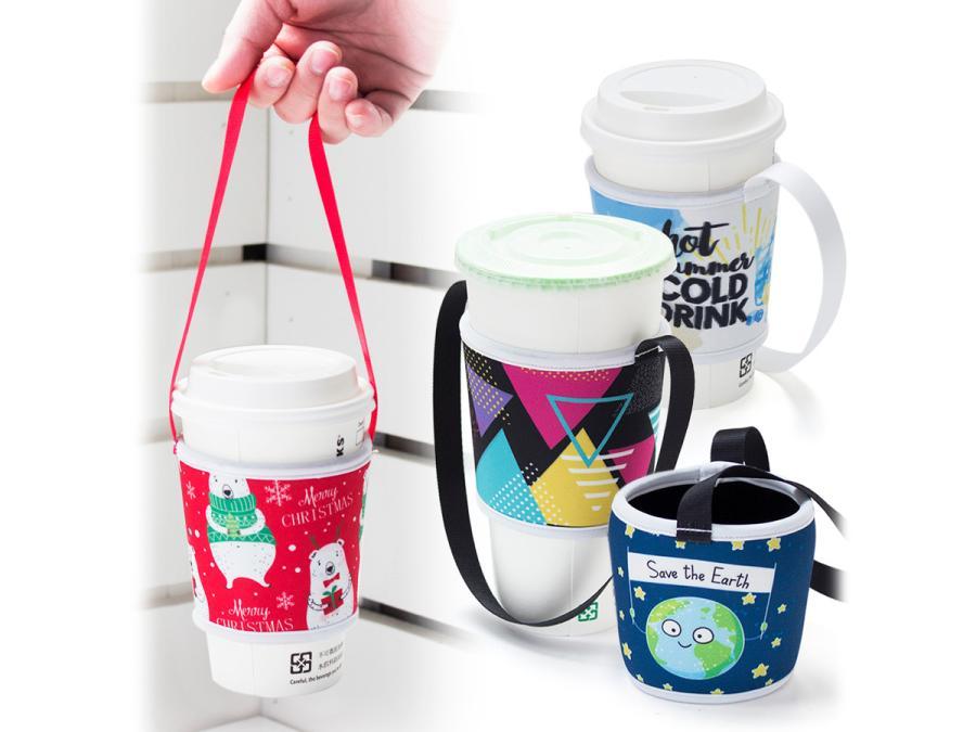 寬版潛水布飲料杯提袋(包邊布)