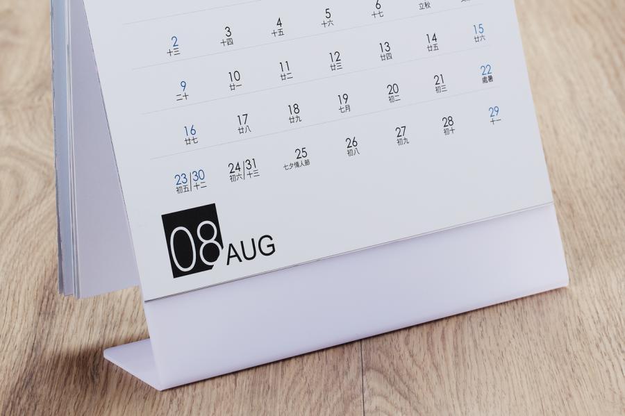 L型壓克力桌曆
