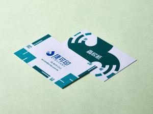 蟲紋紙名片