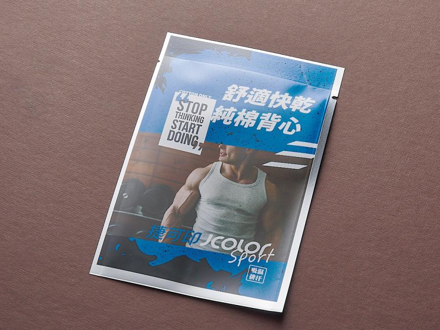 軟包裝製作,便宜優質的軟包裝印刷服務-捷可印