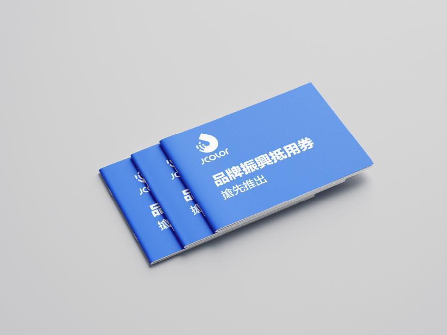 騎馬釘振興優惠券製作,便宜優質的優惠券印刷服務-捷可印