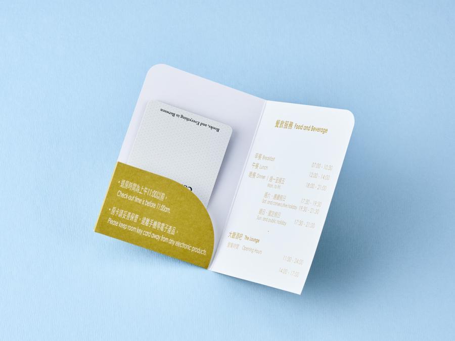 房卡套/名片卡夾製作,便宜優質的房卡套/名片卡夾印刷服務-捷可印