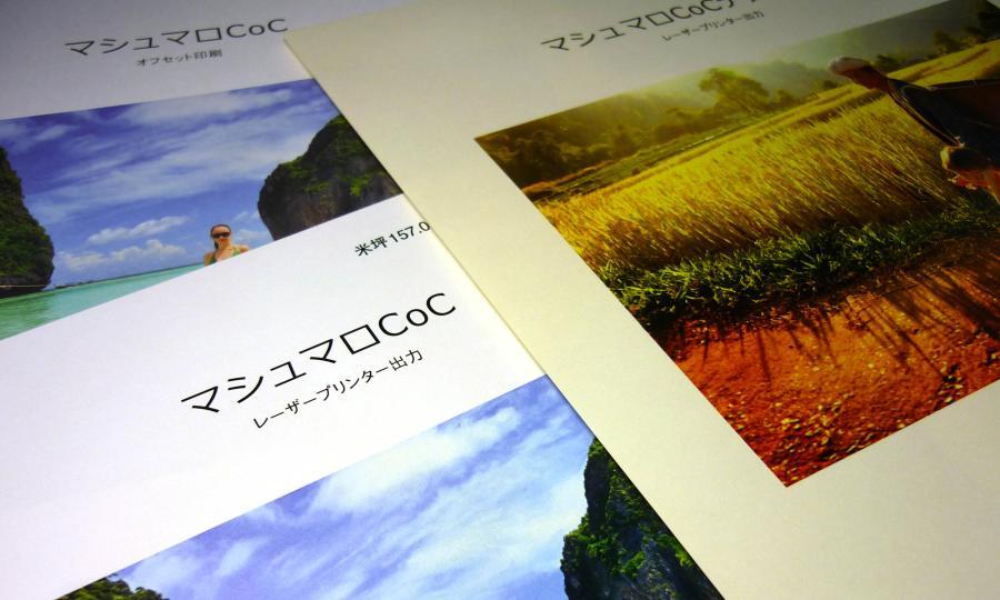 曼雅紙-提供少量美術紙訂購-捷可印