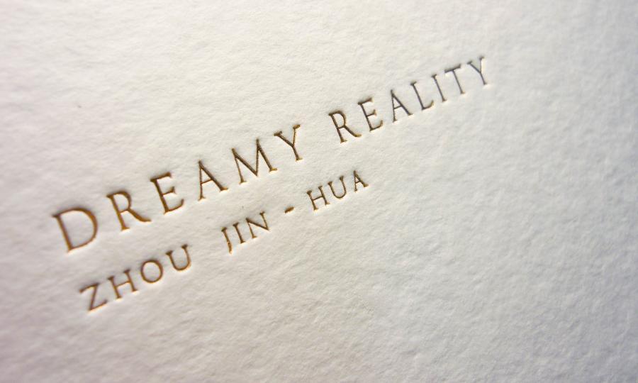 富麗卡-提供少量美術紙訂購-捷可印
