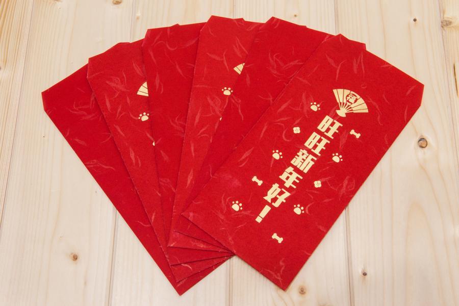 公版燙金紅包袋(金絲紋)