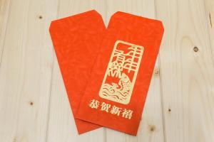 公版燙金紅包袋(楓葉紋)