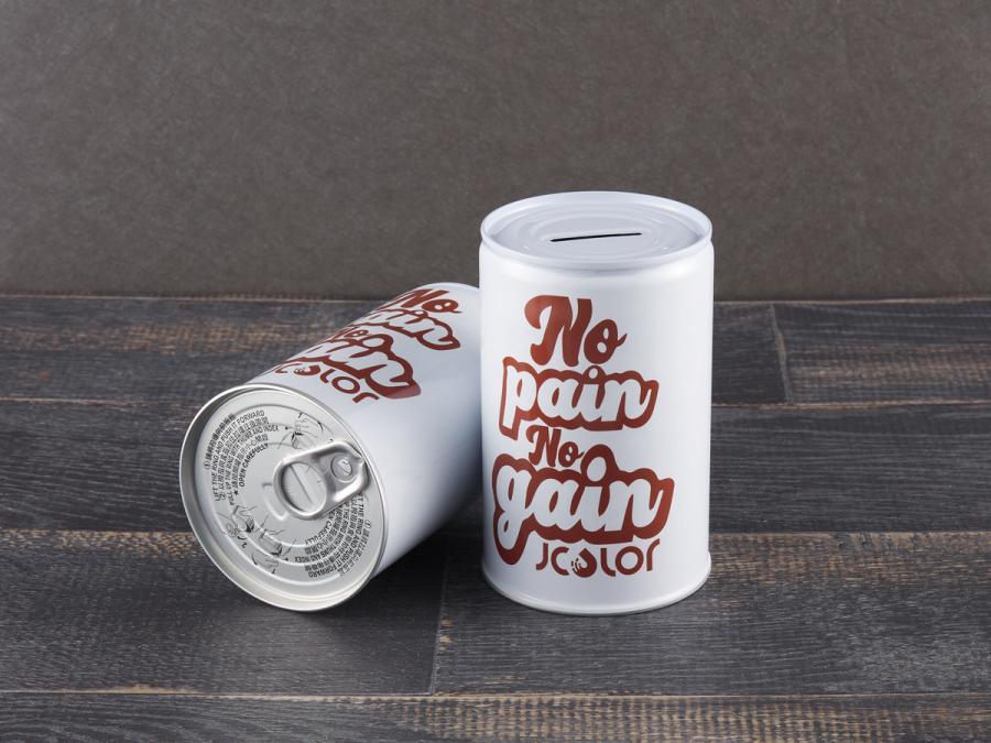 存錢筒製作,便宜優質的存錢筒印刷服務-捷可印