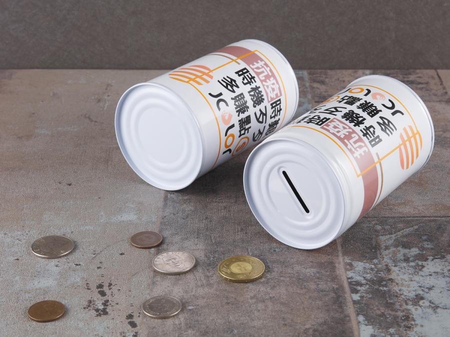 密封罐存錢筒