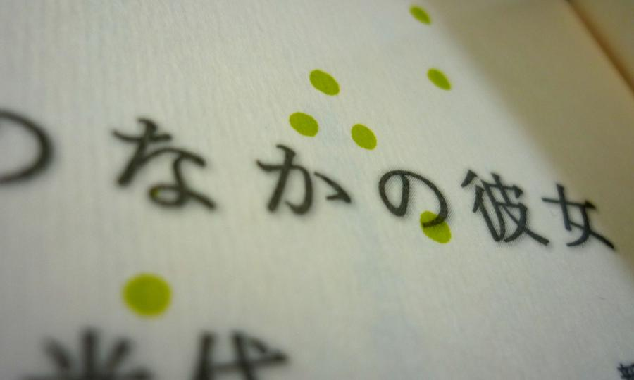 鬆餅紙-提供少量美術紙訂購-捷可印