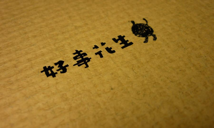 麻紗紙-提供少量美術紙訂購-捷可印