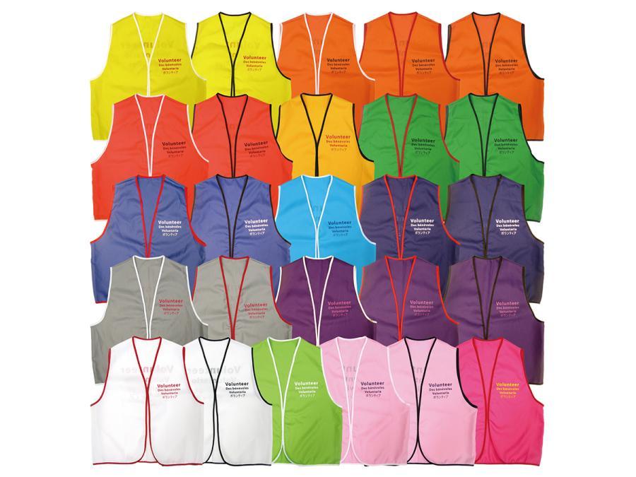 志工背心製作,便宜優質的衣服印刷服務-捷可印