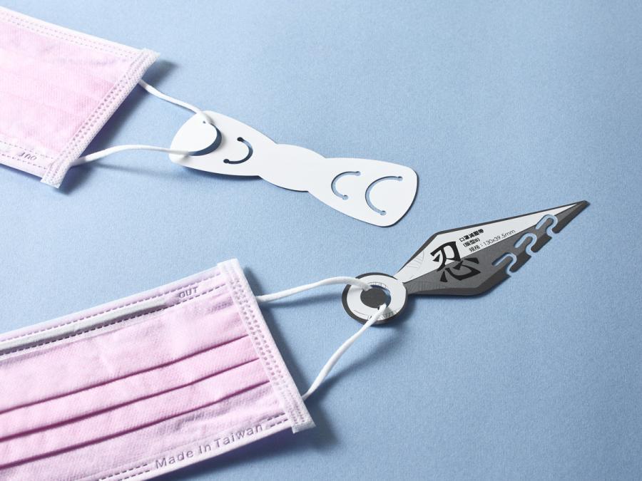 口罩減壓帶製作,便宜優質的防疫商品印刷服務-捷可印